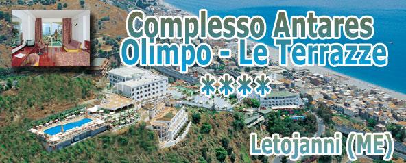 Complesso Antares Olimpo - Le Terrazze Letojanni \